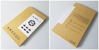 Wholesale electronics film resale online - Custom Kraft Paper Glass Screen Protector glass Film packing box for inch or below film