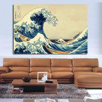 pintura a óleo ondulada venda por atacado-Cartaz Katsushika Hokusai A Grande Onda Em Kanagawa Canvas Art Home Decor Modern Sem Moldura Pintura A Óleo