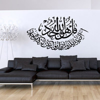 Wholesale Islamic Wall Decorations - Islamic wall stickers quotes muslim Arabic home decorations Bedroom Wall Stickers Vinyl Removable Art Murals