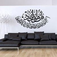 islamische aufkleberkunst großhandel-Islamische Wandaufkleber Zitate muslimischen arabischen Hauptdekorationen Schlafzimmer Wandaufkleber Vinyl abnehmbare Kunst Wandbilder