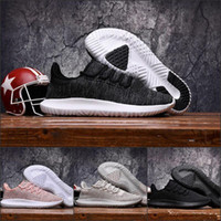 Wholesale body shadow - WITH BOX Discount High Quality 2018 New Originals Tubular Shadow Women Men Designer Running Shoes Sneakers