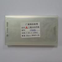 toque reparação tela mitsubishi venda por atacado-Mitsubishi Tipo 250um OCA Reparação Quebrado LCD Touch Screen OCA Laminador Para Samsung S6 edge / S7 Film