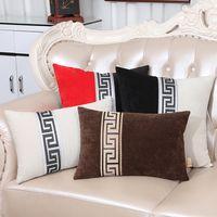 tecido de porcelana branca azul venda por atacado-Mais recente de Luxo Patchwork Capa de Almofada de Veludo Sofá Cadeira Lombar Travesseiro Home Office Caso Almofadas Decorativas de Volta High End Capas de Almofadas