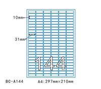 weiße klebeetiketten großhandel-Hohe qualität 50 blätter weißes etikett Aufkleber A4 größe Aufkleber Selbstklebeetikett für laser / tintenstrahldrucker A4 papier matt