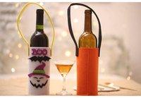 бутылочка для вина оптовых-Хэллоуин бутылки вина мешок Хэллоуин тыква призрак украшения нетканые ткани бутылки вина крышка партии бар украшения