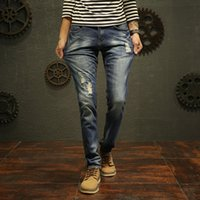 ae11e1cf6f259 2018 New Mens jeans Fashion Men Casual Slim fit Straight High Stretch Feet  skinny jeans men blue hot sell male trousers PG6388