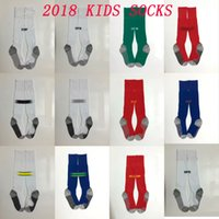 Wholesale kidding hoses - Kids Mexico Soccer Socks Argentina Sports Socks Boys Knee High Cotton Football Stocking Belguim Thicken Towel Bottom Long Hoses