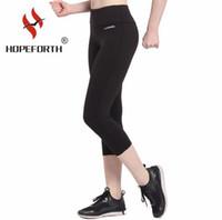 ingrosso black female yoga pants-Pantaloni da yoga di colore nero Yoga Spandex Stretched Running Tights Palestra femminile Fitness Leggings sportivi Yoga Wear For Ladies