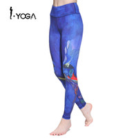 Wholesale thin tight spandex - Print Women Sports Smooth Thin Leggings Fitness Elastic Waist Quick Drying Comfortable Yoga Exercise Tights Slim Female Pants