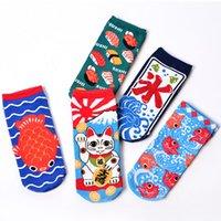 lindas zapatillas de gato al por mayor-Dibujos animados Lucky Cat Women Boat Socks Cotton Cute Kittens Mujeres calcetines cortos Creative Funny Individual Invisible Slippers