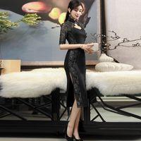 342fa0a281a Sexy Dentelle Broderie Noire Cheongsam Robes Split Qipao Moderne Chinois  Robe De Mode Traditionnelle Robe De Soirée Oriental Femmes