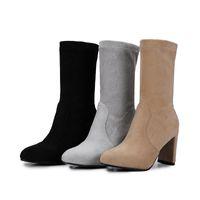 kahverengi deri topuk ayakkabıları toptan satış-Modern Temiz Klasik Tasarım Süet Deri Düz Siyah Gri kahverengi 8 cm Yüksek Topuklu Kadın Yarım Ayak Bileği Çizmeler