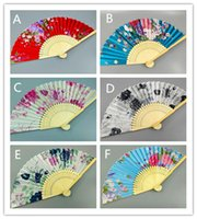 Wholesale chinese floral art for sale - Group buy Colorful Chinese Bamboo Folding Hand Fan Flowers Floral Wedding Dance Party Decor