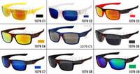 ingrosso marche di biciclette-Gli uomini di marca di occhiali da sole di vetro della bicicletta di guida che ciclano gli occhiali e le donne degli occhiali di vetro dell'uomo 9colors 1079 A +++ trasporto libero