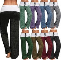 Wholesale flared yoga pants for sale - Group buy Women Foldover Wide Leg Palazzo Trousers Long Yoga Loose Fit Harem Pants Trouser Fitness Flare Pants Colors OOA4284