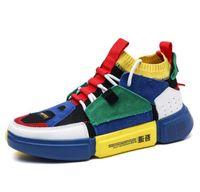 açık hava ayakkabıları kamp toptan satış-Yeni Süper Retro Tarzı Rahat Ayakkabılar Sneakers Nefes Unisex Tenis Ayakkabı Işık Esnek Düz Spor Ayakkabı Açık Kamp Eğitmen Atletik
