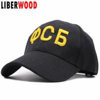 ingrosso berretti russi-Uomo Russo FBI FSB Sicurezza federale ServCAP cappello esercito Operatore Cappello morale cappello donna berretto da baseball cappellino cappello nero