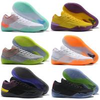 laranja sapatos de basquetebol tamanho 12 venda por atacado-2018 Novo Kobe 360 AD NXT Amarelo Laranja Strike Derozan Tênis De Basquete Dos Homens Formadores Lobo Cinza Roxo Tênis Tamanho 7-12