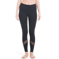 Wholesale womens black tight pants online - Black Sexy Mesh Workout Leggings Womens Sport Yoga Cropped Pants Running Fitness Cropped Trousers Elastic Tights High Waisted Gym Sweatpants