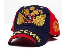 ingrosso berretti russi-New Fashion sochi Russian Cap Russia bosco berretto da baseball snapback cappello sunbonnet berretto sportivo per uomo donna hip hop
