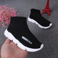 Wholesale girl knit boots online - Kids Sports Boots Wool Knitted Breathable Athletics Boys and Girls Running Shoes Baby Sneakers New Socks Shoes