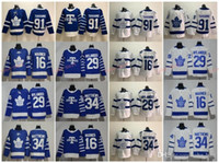 Wholesale youth hockey jersey xl - Toronto Maple Leafs 34 Auston Matthews Jersey 91 John Tavares Hockey Mitchell Marner William Nylander Frederik Andersen Men Youth Women Kids