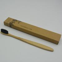 kohlenstoff-bambus großhandel-HOT Umweltfreundliche Holzzahnbürste Bambuszahnbürste Weiche Bambusfaser Holzgriff Kohlenstoffarm Umweltfreundlich Für Erwachsene Mundhygiene