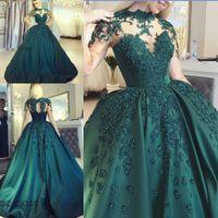 lange grüne, geschwollene kleider großhandel-Hunter Green Prom Abendkleider mit Langarm 2018 Modest Lace Floral High Neck Puffy Skrit Dubai Muslim Abendkleid mit Überrock