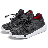 Wholesale new korean sneakers - Children's shoes, spring 2018, new flying shoes, soft-soled sneakers, men's Korean version of leisure children's shoes wholesale