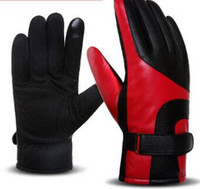 Wholesale red leather gloves men - Wholesale-Star Home 2017 warm glove motor cycle water proof PU leather guante windproof anti-cold adult szie winter glove