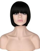 siyah cosplay bob peruk toptan satış-Kısa Bob Düz Kadın Parti Cosplay Peruk Natrual Siyah Sentetik Saç Peruk