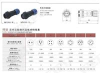 ip68 соединители водонепроницаемые оптовых-Sp13 настоящее 2-Полюсная-9-контактный водонепроницаемый разъем кабеля питания,разъемов питания, провод, кабель разъемы , автомобильные разъемы, вилка и розетка, IP68 водостотьким