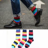 foreign socks 도매-재미 양말 남성 순수한면 실린더 양말 양말 행복 바람 대외 무역 크로스 테두리 Meia Dress2PCS = 1 쌍