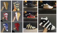 Wholesale More Golds - Air More Uptempo SUPTEMPO Men Women Basketball Shoes OLYMPIC RELEASE Bulls Gold Varsity Maroon Mens Women Scottie Pippen Shoes
