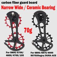 Wholesale folding bike carbon wheels for sale - Group buy Ultralight T Carbon Fiber Bike Rear Derailleur Pulleys Jockey Wheel Ceramic Bearing Bicycle Jockey Wheel for Shimao Ultegra