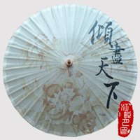 Wholesale Gentle Pink - Chinese Handmade Grey Background Chinese Calligraphy Oiled Paper Umbrella Parasol Umbrella Gentle Man