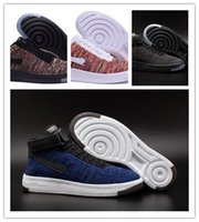 Wholesale Looped Wire - air force 1 fly knit fly wire low and mid black gray all white blue red ,lots of colors to choose