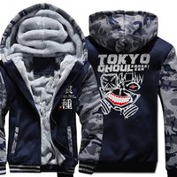 Wholesale tokyo ghoul sweatshirt - Fashion Hoodies For Men 2017 Hot Brand Thick Sweatshirts Men Hoody Print Tokyo Ghoul Punk Streetwear Camouflage Hoodie Kpop New