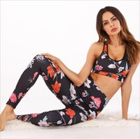 0063312496 Sexy Yoga Sport Women Gym Clothes Tops Print Running Fitness Workout Set 2  Piece Set Tracksuit Silm Jogging Bras Leggings