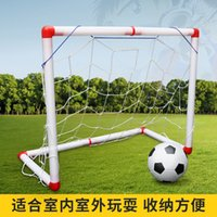 Wholesale Small detachable soccer goal set children s indoor and outdoor sports toys cross border welcome to buy