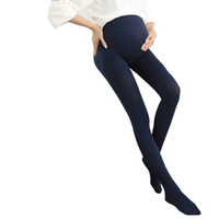 7b30ffd1e Maternity Belly Legging 320D Correa elástica pantalones de ropa de media  ajustable para mujeres embarazadas embarazo pantimedias de tamaño libre