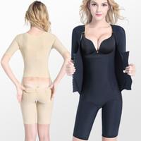 ingrosso shaper facile-2018 New M-4XL Firm Women Body Shaper Waist Trainer Body Snellente Intimo Shapewear Corsetti Tummy Control Facile da usare