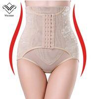 Wholesale slim butt - Wechery Waist Trainer Control Panties Women Body Shaper bottom Stretchy Butt Lifter High Waist Slimming Underwear 3 rows hooks