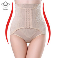 Wholesale women body control - Wechery Waist Trainer Control Panties Women Body Shaper bottom Stretchy Butt Lifter High Waist Slimming Underwear 3 rows hooks