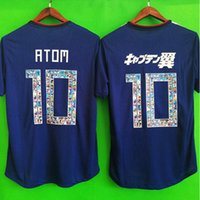 Wholesale m cartoons - Captain Tsubasa version Japan soccer jersey ATOM 10 CARTOON NUMBER Japan 2018 maillot Japon jersey KAGAWA Football kit Shirt