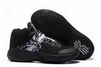Wholesale Tie Up Balls - New Fashion Men Boots Kyrie 2 II Shoes Bright Crimson Tie Dye Irving BHM Olympic Ball Men's Shoes Sneakers Size 40-46 Cheap Sale