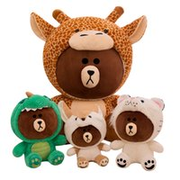 большие куклы оптовых-5 Styles 28-55cm Large Bear Brown Bear Dolls in Shirt  Cony Plush Toy Girls Gifts  Doll Kawaii Animals Korean Style