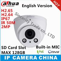 Wholesale Varifocal Ir Camera - Dahua IPC-HDW5231R-Z WDR IR Eyeball 2.8mm ~12mm varifocal motorized lens 2MP WDR IR50M built-in MIC DH-IPC-HDW5231R-Z IP Camera