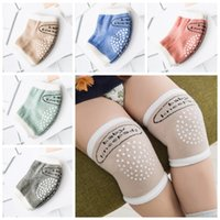 Wholesale infant knits - 5 colors Toddlers terry kneepads 13*9cm baby anti-slip kneelet infants crawling safty protection props knitting kneepads mat AAA496