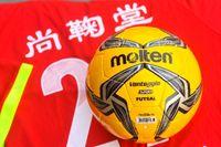 football de futsal achat en gros de-Bonne qualité fondu football jaune d'or jaune F9V3200-YS Futsal taille 4 Ballon de football faible force élastique